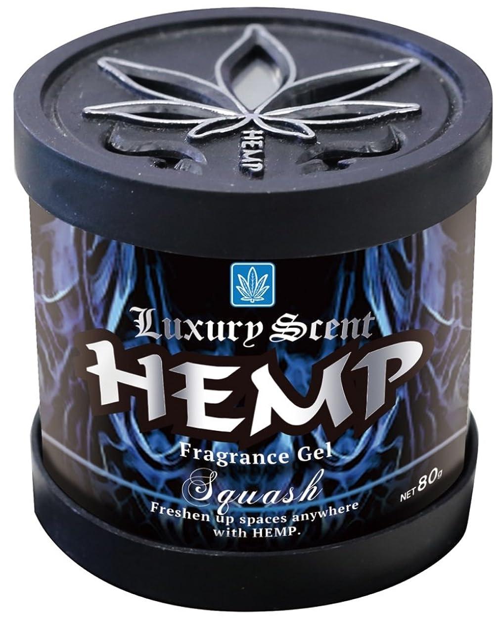 海藻参照するアッティカスHEMP 芳香剤 フレグランスジェル 80g スカッシュ OA-BKG-2-2