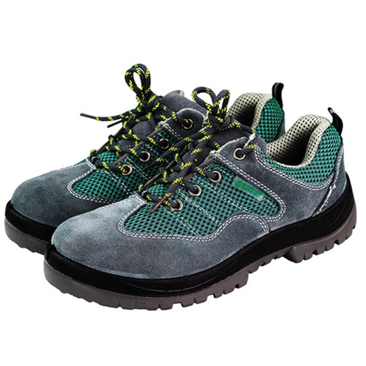 ニュース債権者反発する安全靴 安全靴、男性用、通気性、消臭性、軽量、アンチスマッシュ、アンチピアス、産業用作業用安全靴 安全靴 スニーカー (Size : 40)