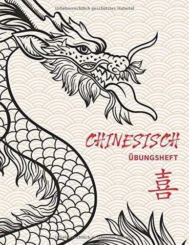Chinesisch Übungsheft: 112 Seiten mit Seitenzahlen DIN A4 (8,5x11)   Tian Zi Ge Raster   Hanzi Übungsblätter zum Schreiben der Schriftzeichen für ...   schönes China Geschenk   Glücksdrache