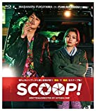 SCOOP! Blu-ray