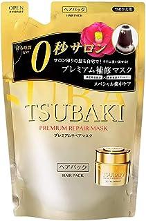 TSUBAKI(ツバキ) プレミアムリペアマスク ヘアパック 詰め替え 150g