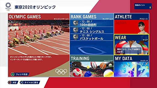 Tokyo 2020 Olympic Games The Official Video Game Ps4 Amazon De Games