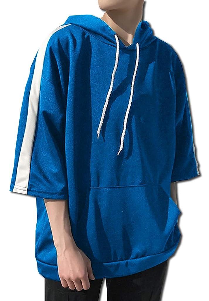 路面電車生活第二に[ボルソ] 7分袖 ゆったり ビック シルエット パーカー メンズ (ブラック、ホワイト、ブルー) M ~ XXL
