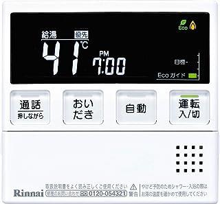 リンナイ 台所リモコン【MC-220VC(A)】[25-8900] MBC-220