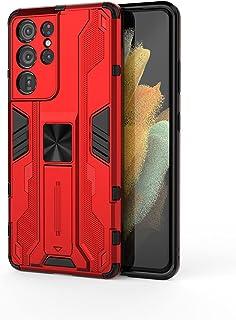 جراب Realme C21Y، جراب واقٍ متين ومتين ومقاوم للصدمات مع مسند، جراب واقٍ مضاد للصدمات لهاتف Realme C21Y-Red