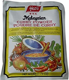 Yeos Malaysian Curry Powder (Poudre De Curry) - 1.76oz (Pack of 3)
