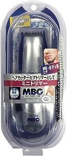 MBG 電動ミニトリマー
