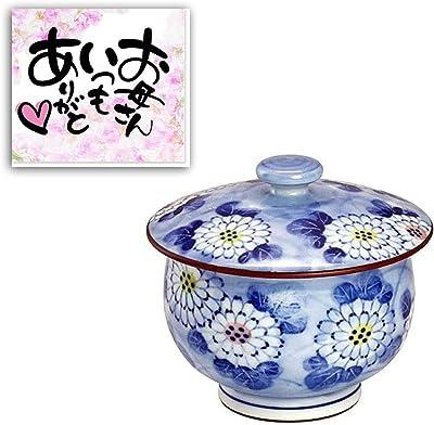CtoC JAPAN 母の日 カード付 小汲出 濃菊 No270607 日本製 母の月 母の日ギフト