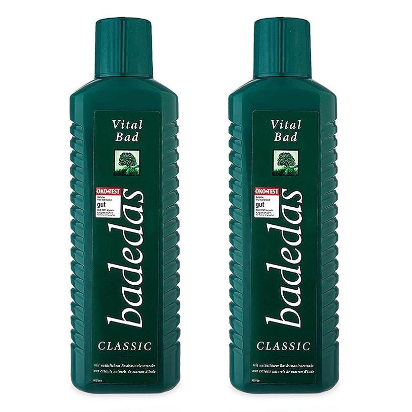 Badedas Vital Bad Bath Gel, 750 mL/25 oz. Each Bottle, 2 Piece