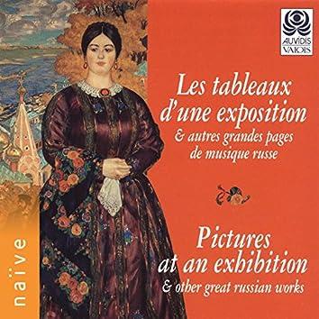 Les tableaux d'une exposition et autres grandes pages de musique russe