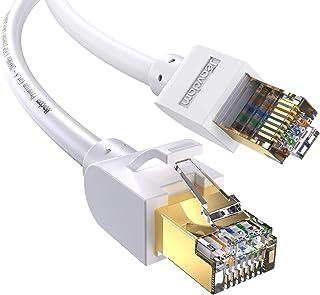 Jeavdarn CAT8 LANケーブル カテゴリー8 インターネット 40Gbps 2000MHz 超高速 金メッキ 多重シールド RJ45 コネクタ 0.5m ホワイト