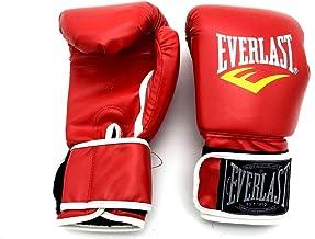 Everlast Boxing Full Finger Gloves, SP104-1