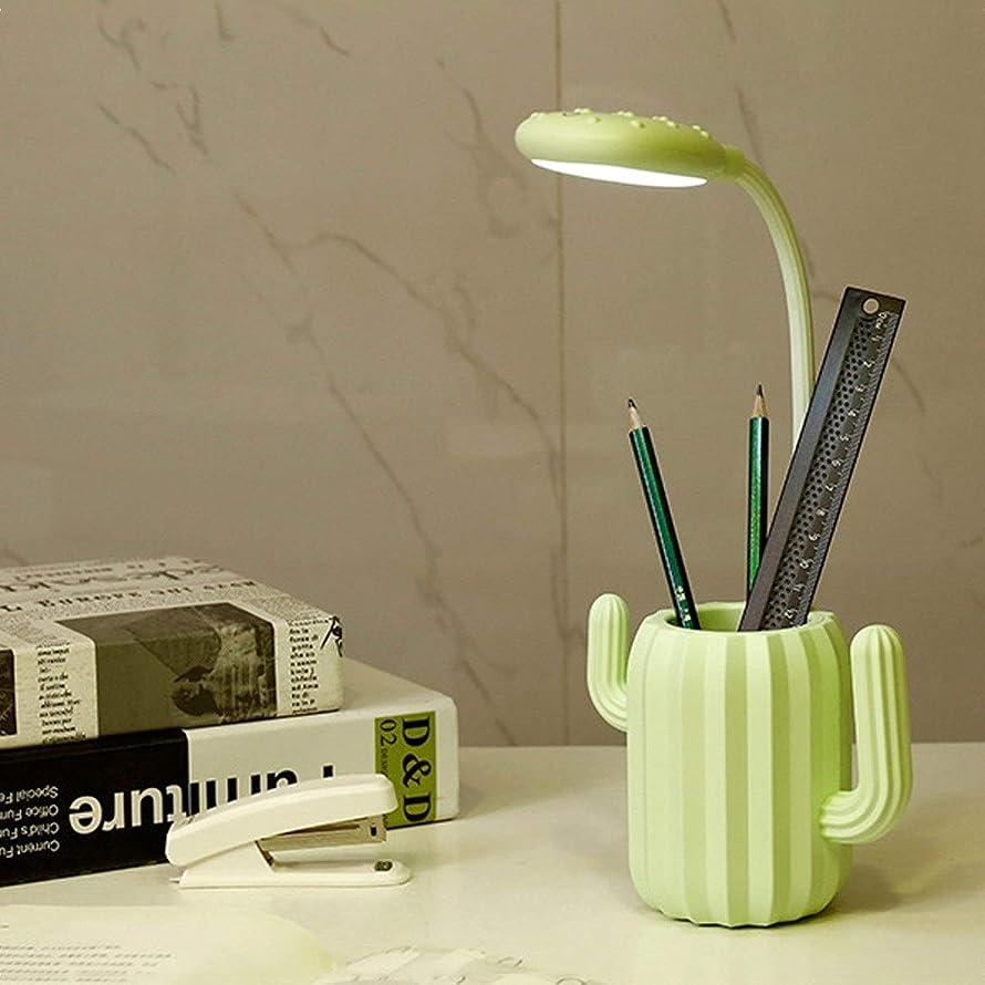Anstorematealliance LED Light Bulbs Led Light Multifunction Folding Cactus Table Lamp Learning Reading Eye Protection LED Desk Light (Pink) (Color : Green)