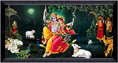 CATALOGWALA Radha Krishna Swing Painting with Cow Painting with Frame (10x20 - Inch)