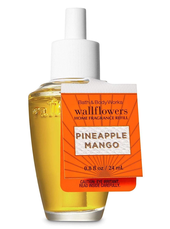 前投薬会計協会【Bath&Body Works/バス&ボディワークス】 ルームフレグランス 詰替えリフィル パイナップルマンゴー Wallflowers Home Fragrance Refill Pineapple Mango [並行輸入品]