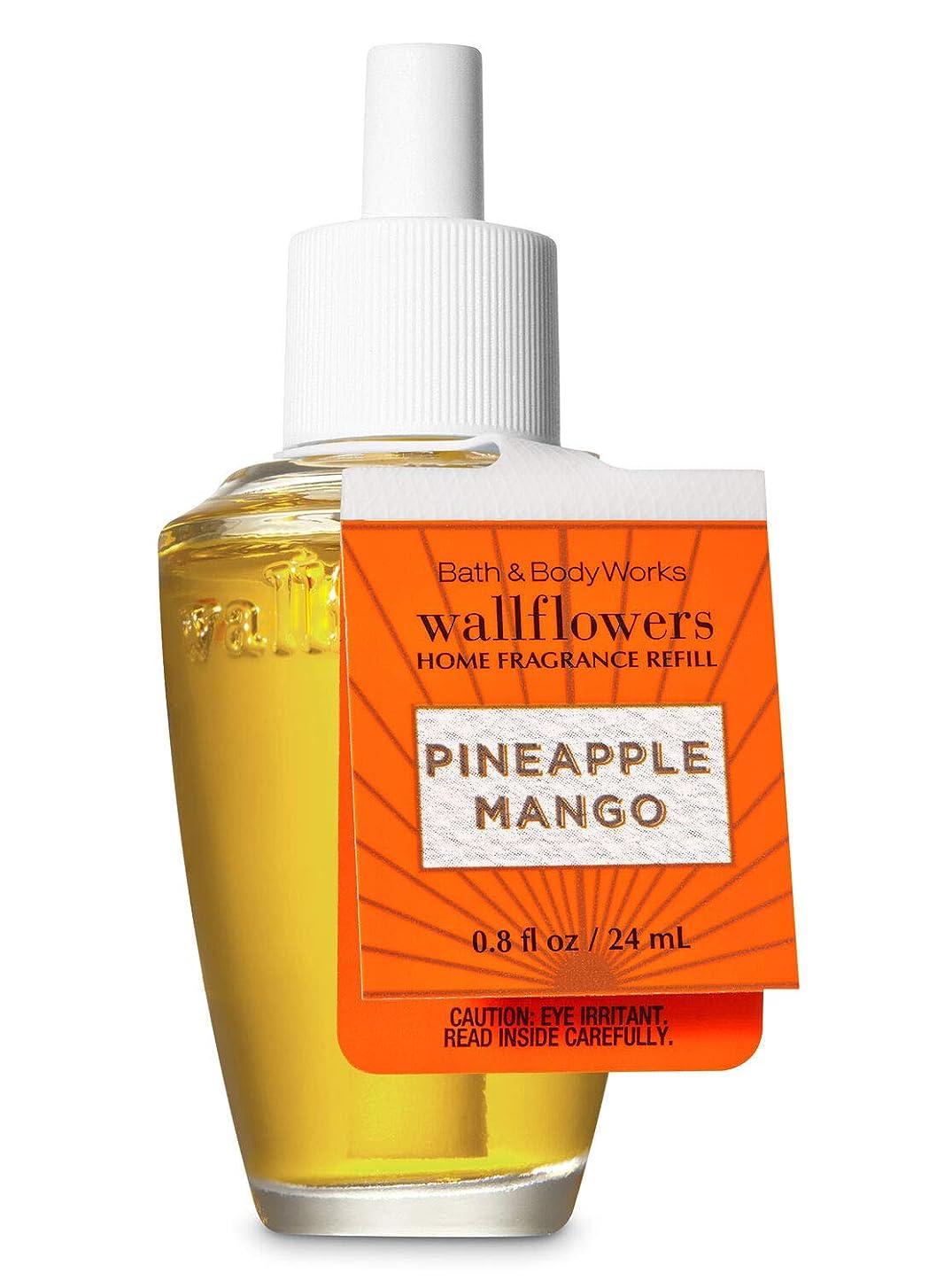 火曜日開始回る【Bath&Body Works/バス&ボディワークス】 ルームフレグランス 詰替えリフィル パイナップルマンゴー Wallflowers Home Fragrance Refill Pineapple Mango [並行輸入品]