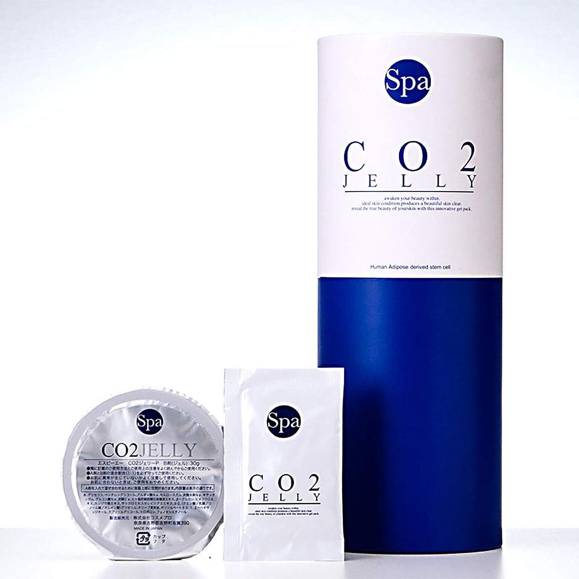 取得するに頼るモザイクSpa(エスピーエー)CO2 JELLY ジェリー (5回分)日本製 炭酸パック ジェル