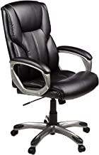 AmazonBasics High-Back Executive Swivel Office Computer Desk Chair – Black with..