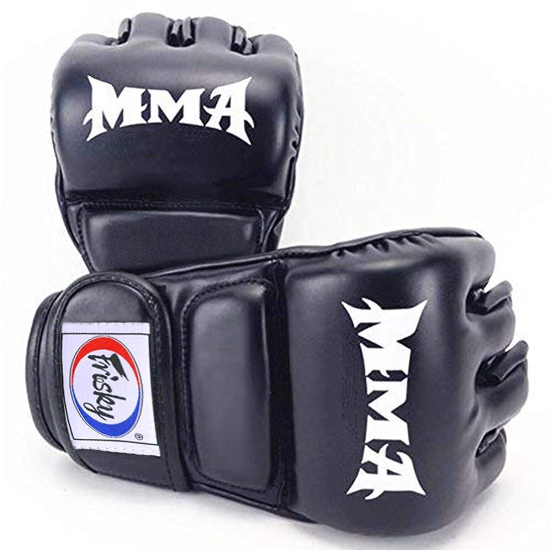 ステートメント限り指令LangRay ハーフフィンガー グローブ 手袋 MMA 総合格闘技 ボクシング ムエタイ 空手 テコンドーなど トレーリング用 メ ンズ レディース レザー