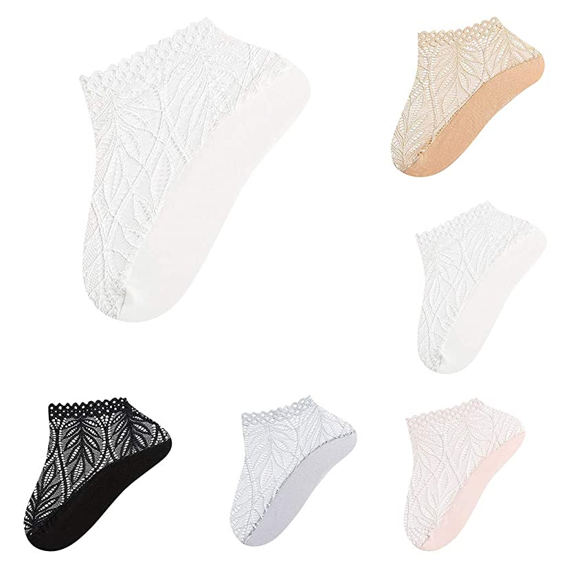 Clearance!Womens Cotton Blend Lace Antiskid Low Cut Socks Toe Ankle Sock 5 Pair | Socks Men Women Pack Low Cut no Show Ankle Socks