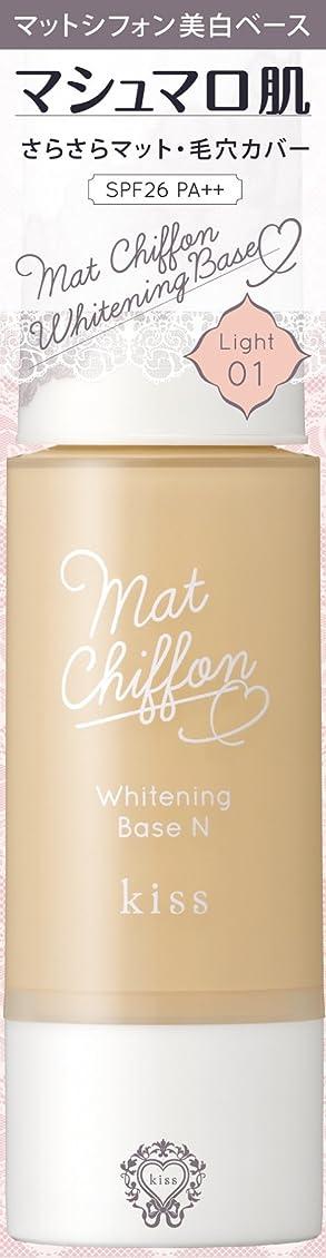 高層ビル光沢のある記録キス マットシフォンUVホワイトニングベースN01 ライト 37g