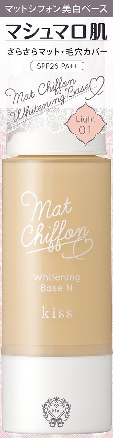 味わう原稿荷物キス マットシフォンUVホワイトニングベースN01 ライト 37g