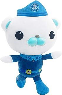 Peso The Octonauts Plush Stuffed Animal 9 inch US Seller