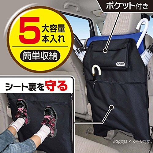セイワ(SEIWA)車用傘入れキックガード付OD26