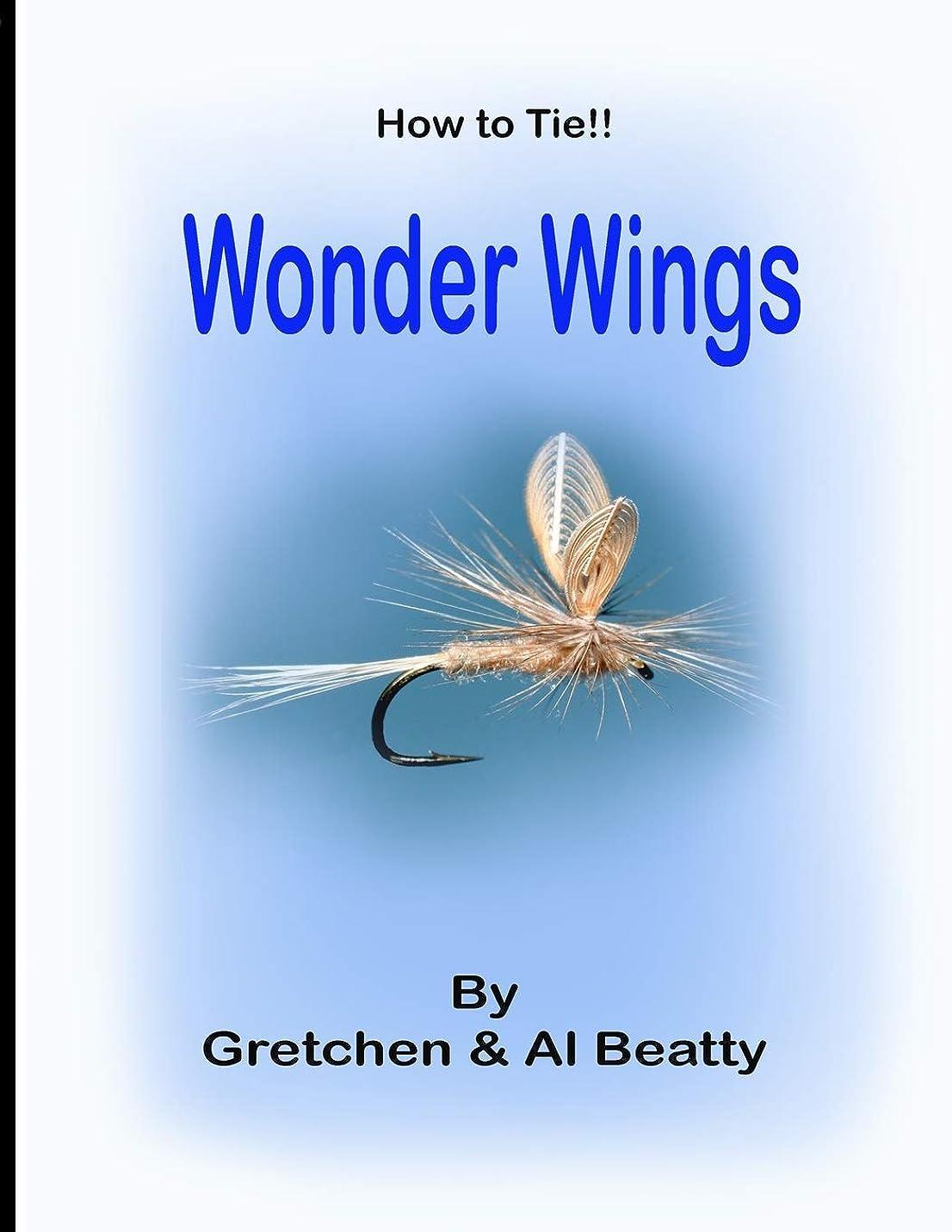 復讐ミュウミュウ匿名How to Tie!! Wonder Wings