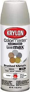 krylon colormaster brushed metallic