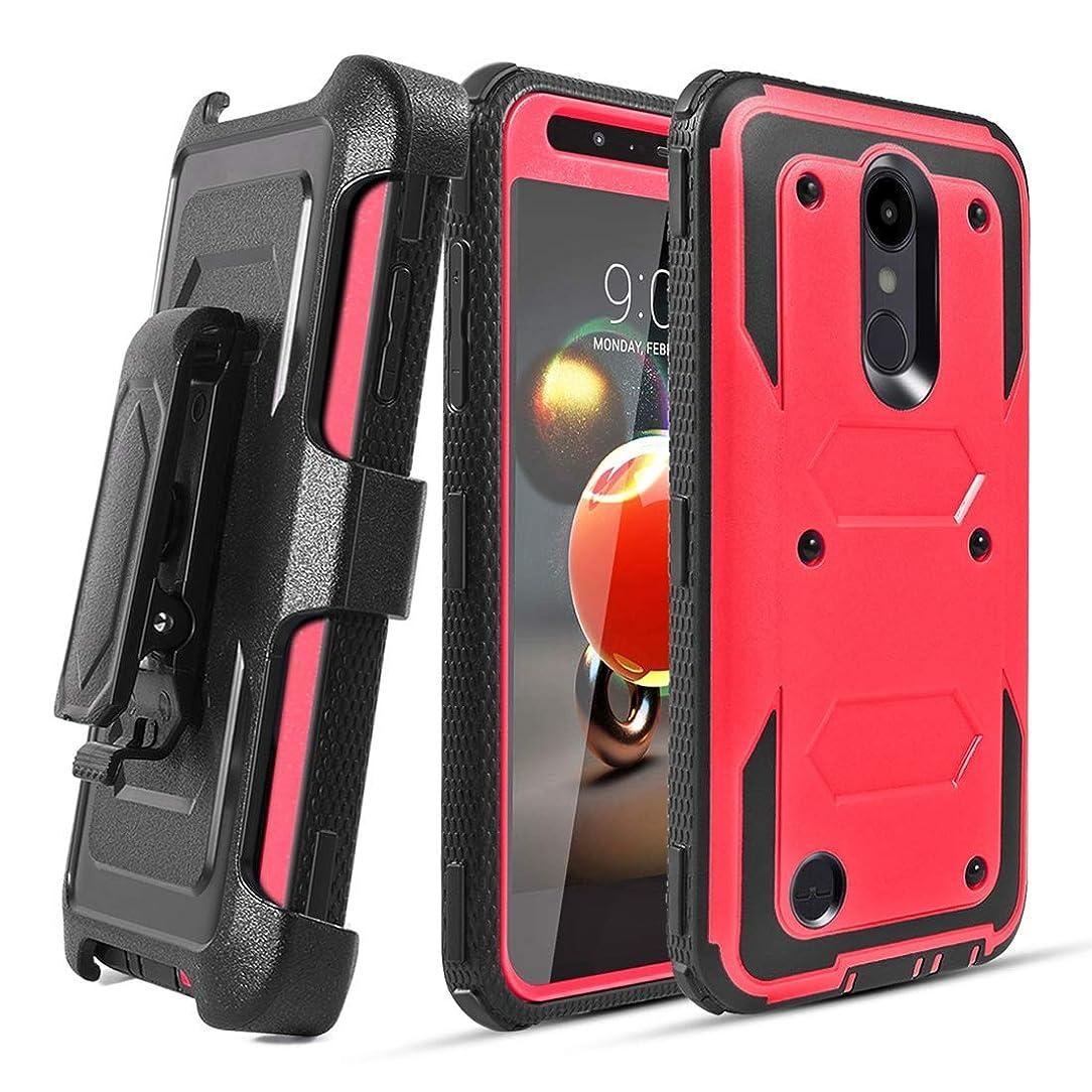 LG Aristo 2 Case,Aristo 3/Aristo 2 Plus/Tribute Dynasty/K8 2018/Tribute Empire/Rebel 4/Zone 4/Fortune 2/Risio 3/Phoenix 4 Phone Case w/[Built-in Screen Protector] [Kickstand] Belt Clip Holster,Red
