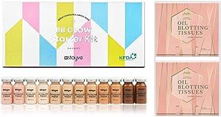 Meso BB Glow Serum Pigments Starter Kit 5 colors - 12 vials