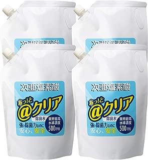 ■次亜塩素酸4袋セット■ @クリア 8L