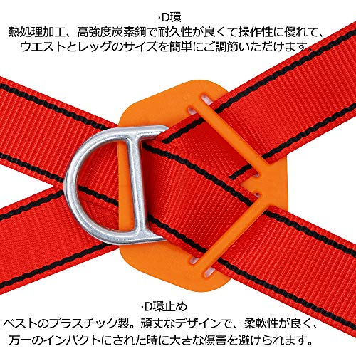 Xben『フルハーネス安全帯』