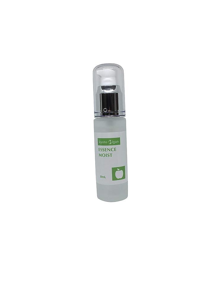 異常ケーブル浸したエッセンスモイスト【高保湿美容液,敏感肌乾燥肌対応,リンゴ幹細胞エキス+ナールスゲン+3種のヒアルロン酸配合】30ml