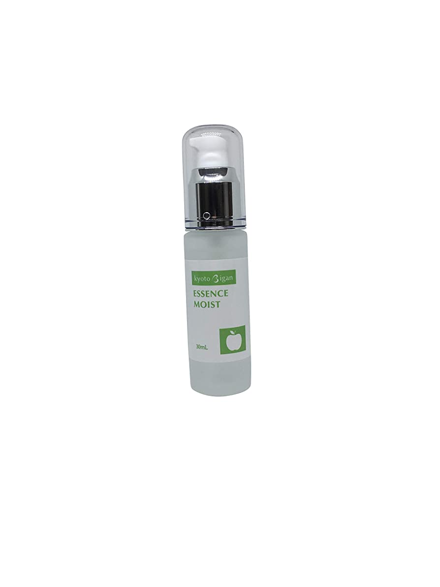 警告する杖そうエッセンスモイスト【高保湿美容液,敏感肌乾燥肌対応,リンゴ幹細胞エキス+ナールスゲン+3種のヒアルロン酸配合】30ml