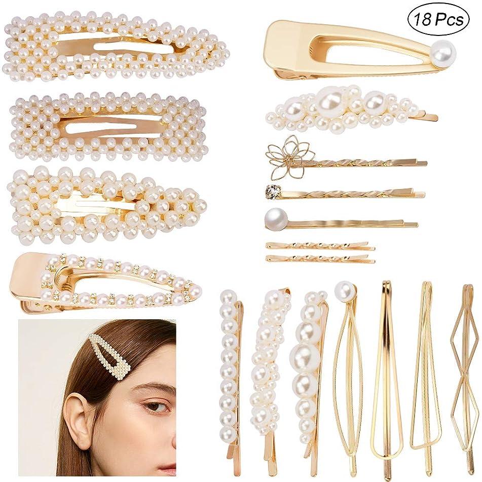 Pearl Hair Clips, Artificial Pearl Hair Barrettes Elegant Hair Pins for Women and Girls Fashion Hair Accessories (18 PCS)