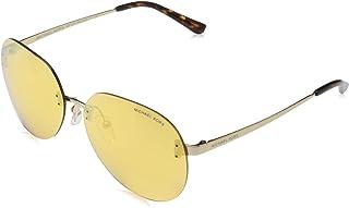 مايكل كورس نظارات شمسية من دون اطار للنساء , اصفر