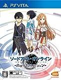 Sword Art Online: Hollow Realization - Standard edition [PSVita](Import Giapponese)