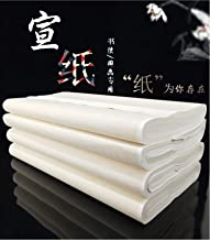 Megrez Chinese Watercolor Practice Chinese Japanese Calligraphy Writing Sumi Drawing Xuan Rice Paper Thickening without Grids 100 Sheets/Set - 34 x 68 cm (13.38 x 27.77 inch), Sheng Xuan