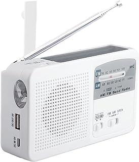 災害に備える ポータブルラジオ FM/AM/対応 500MaH大容量バッテリー防災ラジオ ワイドFM対応ラジオ スマートフォンに充電可能 手回し充電/太陽光充電対応/乾電池使用可能 【日本語説明書付き】