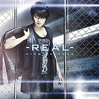 リアル-REAL- 通常盤(CD only)