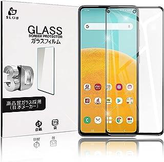 SLuB Galaxy A52 5G SC-53B フィルム クリア Galaxy A52 強化ガラスフィルム 3D全面保護 Galaxy A52 5G 液晶保護フィルム 画面保護シート 0.3mm超薄 気泡ゼロ/指紋防止/硬度9H/日本製素材...