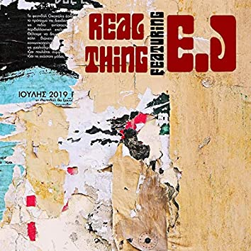 Real Thing (feat. E.J)