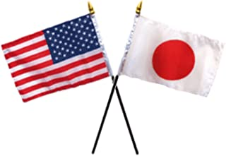 AES USA American & Japan Japanese Flags 4