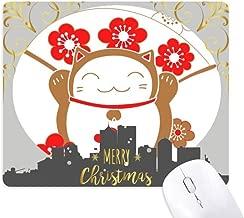 حصيرة الماوس المطاطية الليلي براعم الكرز Lucky Fortune Cat Japan Christmas Night