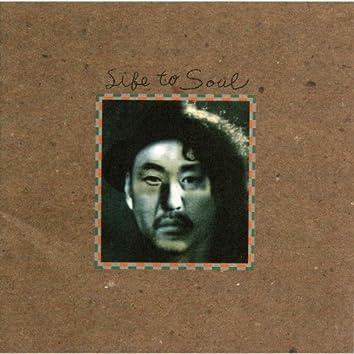 Zenshin Zenrei -Life To Soul-