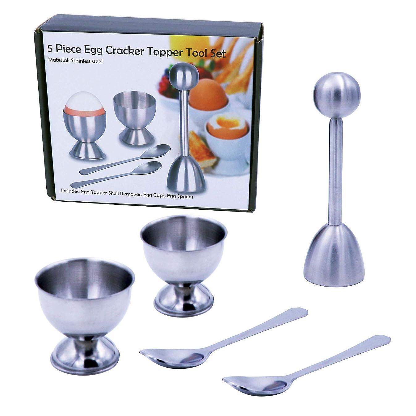 DodoBee Egg Cups Cracker Topper Set, Egg Cups for Soft Boiled Eggs, Egg Cracker Topper Separator Tool, Egg Holder for Soft Boiled Eggs, Soft Boiled Egg Holder (Include 2 Cups, 2 Spoons, 1 Topper)