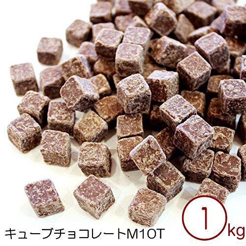 東京フード『キューブチョコレートM10T』