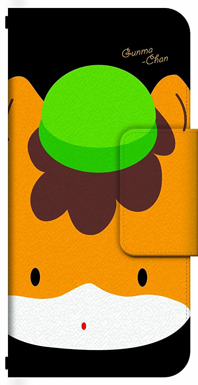 ビクター半球求人ドレスマ AQUOS R (docomo/SoftBank共通) 手帳型 ケース カバー ぐんまちゃん 顔だけぐんまちゃん アクオスR ブラック(GMT004) 受注生産 国内印刷 日本製 受注生産 国内印刷 日本製 TH-AQUOSR-GMT004-WH